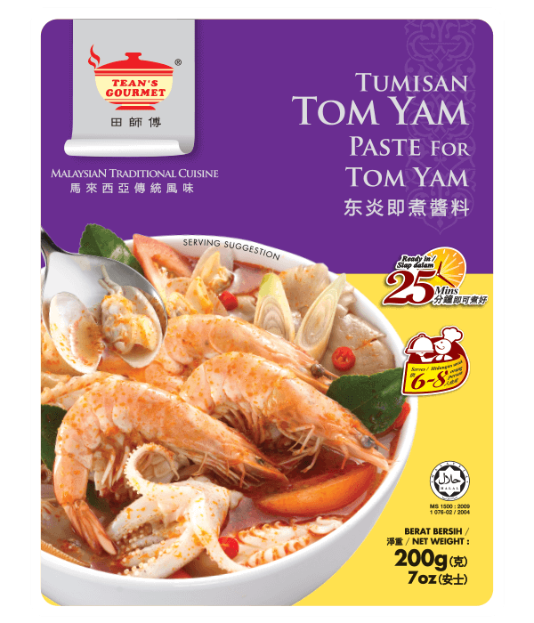 5_Paste_for_Tom_Yam