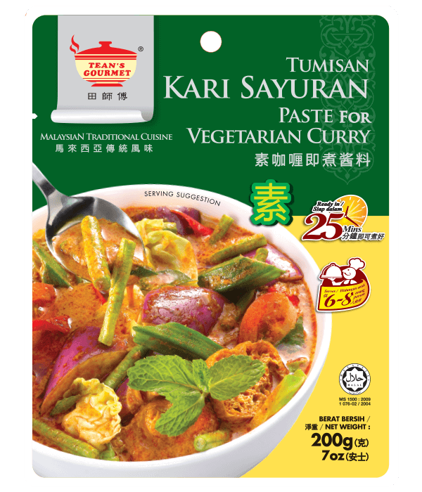 6_paste-for-vegetarian-curry