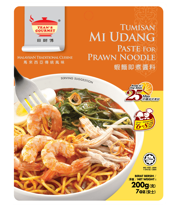 7_paste-for-prawn-noodle