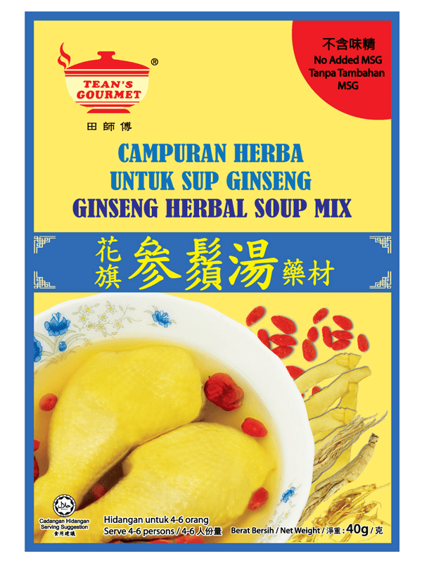 tean_herbs_ginseng_herbal_soup_mix