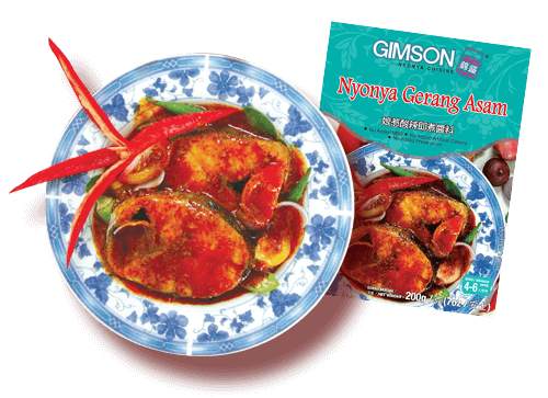 2_recipe_photo_Gimson_Nyonya_Gerang_Asam